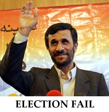 ahmedinejab iran president